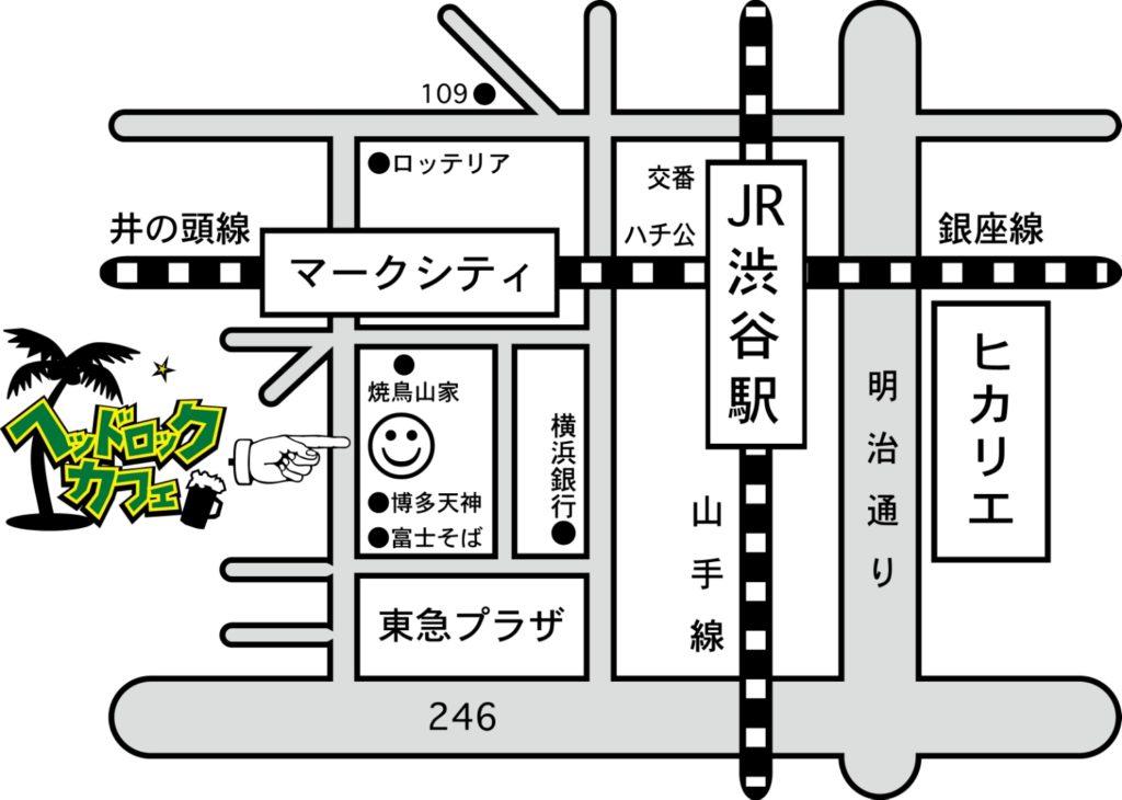 ヘッドロックカフェ 地図
