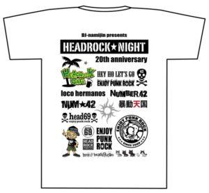 白 ヘッドロックナイト 20th anniversary Tシャツ 裏