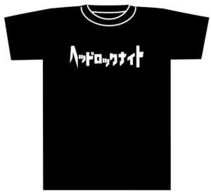 黒 ヘッドロックナイト 20th anniversary Tシャツ 表
